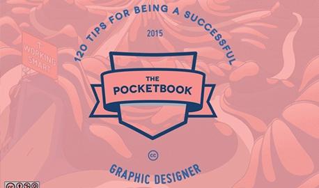 [E-Book] 120 Tips Untuk Menjadi Desainer Grafis Yang Sukses